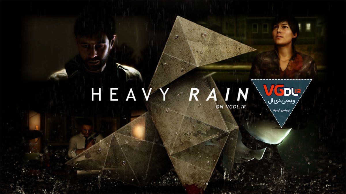 لینکدانلود بازی کامپیوتر Heavy Rain دانلود بازی Heavy Rain به دانلود هوی ریندر پایین همین مطلب.