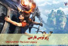 Sekiro Accessibility 9 0 3 220x150 - فیلم کامل بازی UNCHARTED The Lost Legacy با زیرنویس فارسی