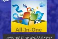 Photo of دانلود All in One Runtimes 2019 پکیج نصب خودکار NET Framework + Visual C ++ Redist + DirectX + Java ابزارهای بازی