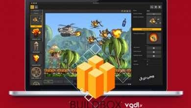 Photo of دانلود نرم افزار BuildBox نرم افزار ساخت بازی بدون نیاز به دانش برنامه نویسی – ساخت آسان و سریع بازی