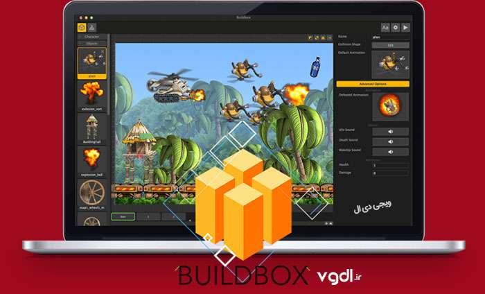 دانلود نرم افزار BuildBox نرم افزار ساخت بازی بدون نیاز به دانش برنامه نویسی - ساخت آسان و سریع بازی