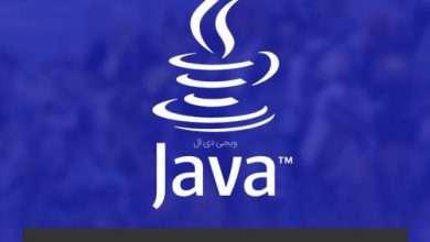 دانلود سری کامل Java Runtime Environment + Development Kit - رفع ارورهای جاوا ران تایم بازی های کامپیوتری