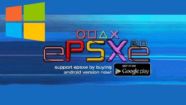 نرم افزار ePSXe