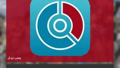 Photo of دانلود نرم افزار Game Collector – مدیریت و دسته بندی بازی ها (تهیه آرشیو دقیق کامل از بازی های شما)