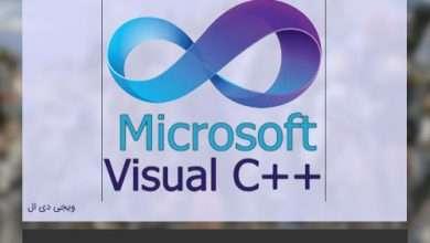 آخرین نسخه Microsoft Visual C Redistributable آخرین ورژن Microsoft Visual C Redistributable ارور MSVCP.dll برنامه Microsoft Visual C Redistributable جدیدترین نسخه Microsoft Visual C Redistributable جدیدترین ورژن Microsoft Visual C Redistributable دانلود Microsoft Visual C Redistributable دانلود Microsoft Visual C++ دانلود Microsoft Visual C++ 2005 دانلود Microsoft Visual C++ 2008 دانلود Microsoft Visual C++ 2010 دانلود Microsoft Visual C++ 2012 دانلود Microsoft Visual C++ 2013 دانلود Microsoft Visual C++ 2015 دانلود Microsoft Visual C++ 2017 دانلود MSVCP.dll دانلود برنامه Microsoft Visual C++ Redistributable دانلود برنامه برای رفع پیغام زمان اجرا دانلود برنامه ویژوال سی پلاس پلاس دانلود تمامی نسخه های Microsoft Visual C++ دانلود خطای MSVCP.dll دانلود رایگان ویژوال سی پلاس پلاس