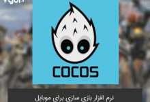 Photo of دانلود Cocos Creator 2019 نرم افزار بازی سازی ۲ بعدی موبایل (اندروید و iOS)
