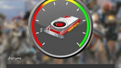 Photo of دانلود نرم افزار PGWare GameBoost 3.7.92 بهینه سازی ویندوز برای بازی (اجرای روان تر بازی های کامپیوتری)