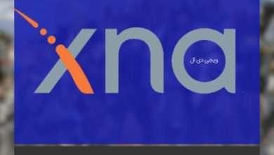 دانلودXNA نرم افزار افزایش بازدهی بازی و اجرای بهتر بازی ها (نرم افزار برای اجرای بهتر بازی و بهبود کارایی)