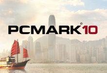 Photo of دانلود نرم افزار Futuremark PCMark 10 بنچمارک گرافیک و دیگر سخت افزارها