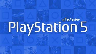 Photo of کنسول PS5 – آخرین خبرهای کنسول PlayStation 5 + تاریخ و اطلاعات کامل پلی استیشن ۵