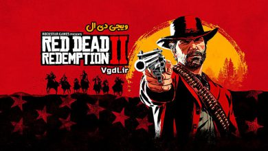 Photo of دانلود بازی Red Dead Redemption 2 برای کامپیوتر – نسخه fitgirl , corepack فشرده و کامل