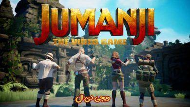 "Photo of دانلود بازی Jumanji: The Video Game نسخه کامل فشرده  ""دانلود بازی جومانجی"""