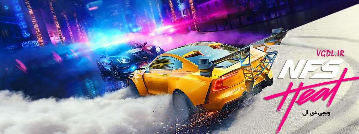 دانلود بازی Need for Speed: Heat + کرک نسخه کامل و فشرده + آپدیت