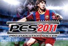 Photo of دانلود بازی PES 2011 – all Update نسخه فشرده کامل و کم حجم برای کامپیوتر(پی اس ۲۰۱۱)