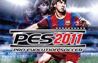 Photo of دانلود بازی Pro Evolution Soccer 2011 + all Update + نسخه فشرده کامل و کم حجم برای کامپیوتر(پی اس ۲۰۱۱)