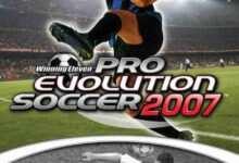 Photo of دانلود بازی Pro Evolution Soccer 2007 + all Update + نسخه فشرده کامل و کم حجم برای کامپیوتر(پی اس ۲۰۰۷) گزارش فارسی