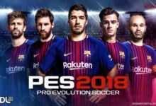 Photo of دانلود بازی Pro Evolution Soccer 2018 + all Update + نسخه فشرده کامل و کم حجم برای کامپیوتر(پی اس ۲۰۱۸)