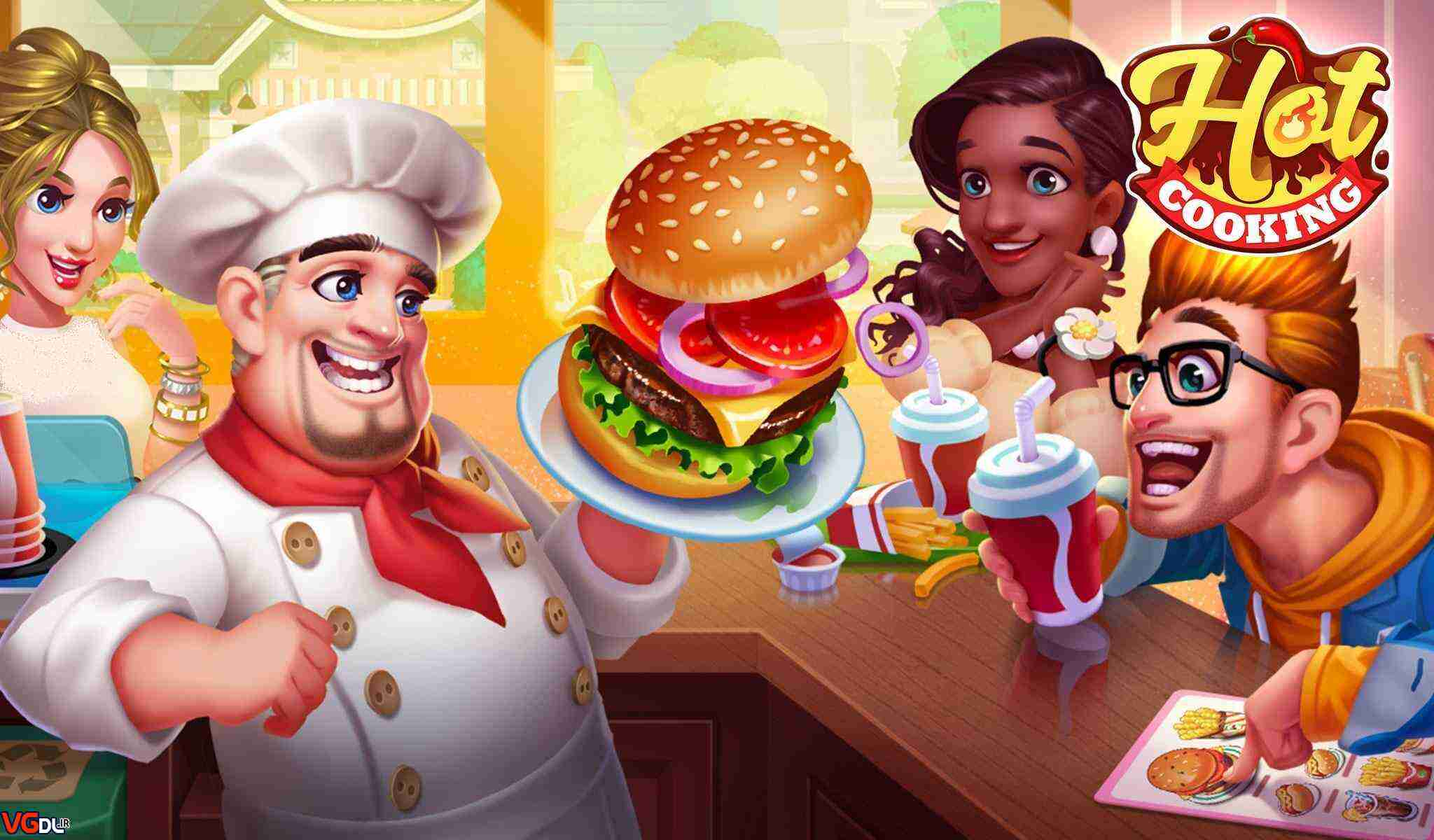 """دانلود بازی اندروید Cooking Hot – بازی مدیریتی و سرگرم کننده """" شبیه ساز آشپزی """""""