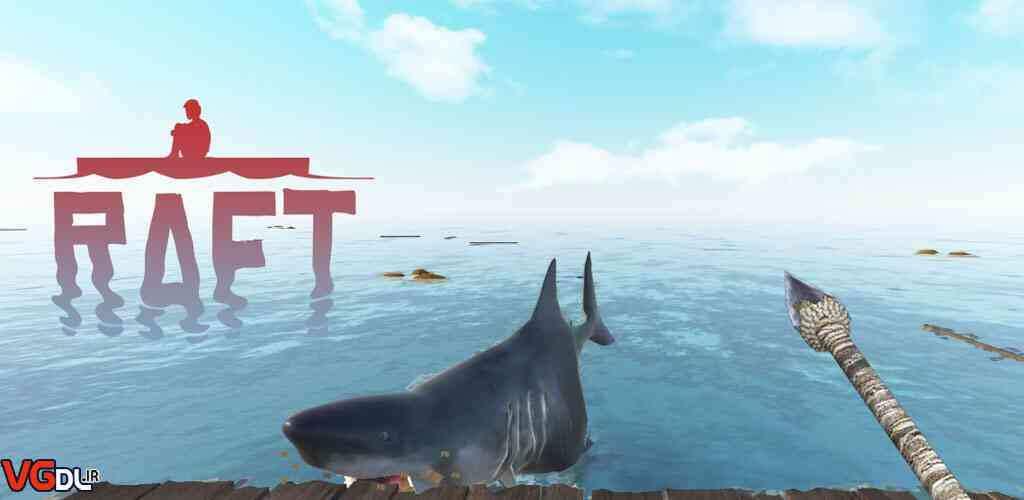 دانلود بازی Raft Survival : Ultimate