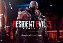 "Photo of دانلود بازی Resident Evil 3 remake کرک نسخه فارسی فشرده کامل برای کامپیوتر "" بزودی """
