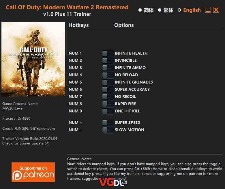 دانلود ترینر Call of Duty Modern Warfare 2 Remastered