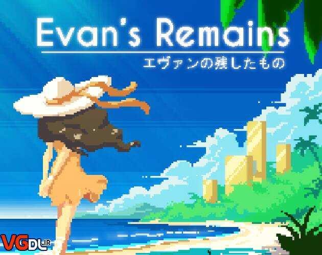 دانلود بازی Evan's Remains ماجراجویی عاشقانه ایوان (کم حجم ماجراجویی)