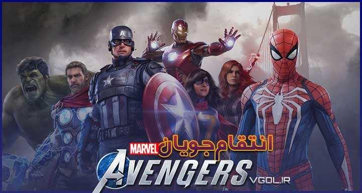 دانلود بازی Marvels Avengers
