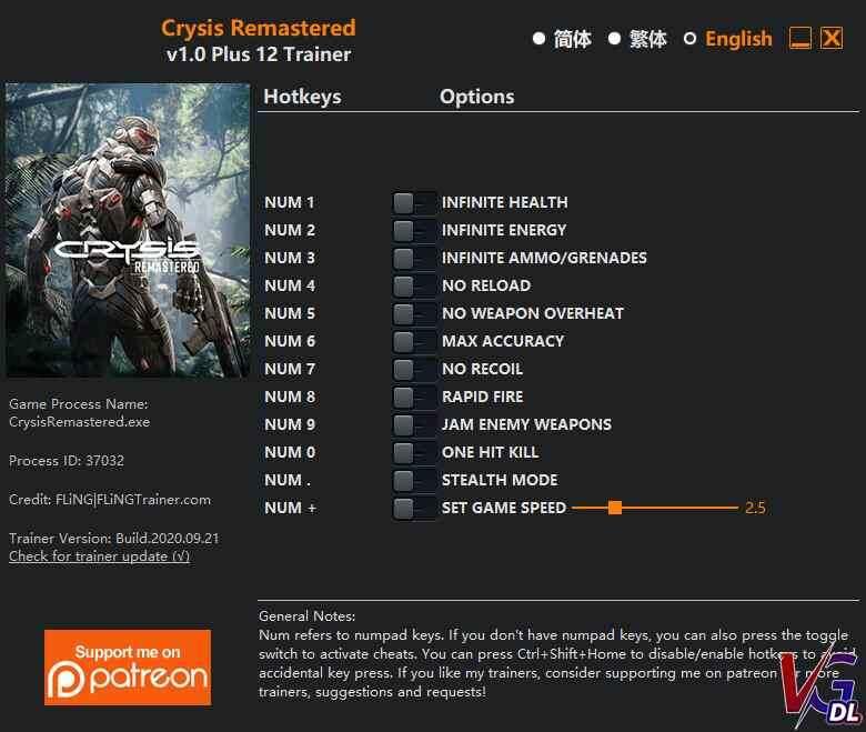 دانلود ترینر Crysis Remastered