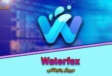 دانلود 2020.09 Win/Mac/Linux مرورگر واترفاکس