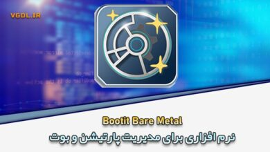 Photo of دانلود Bootit Bare Metal مدیریت پارتیشن و بوت