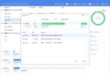 Photo of دانلود EASUES Partition Master مدیریت پارتیشن