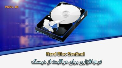 Photo of دانلود Hard disc sentinel 5.61.14+Portable