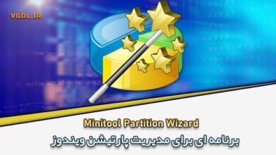 Photo of دانلود Minitool Partition Wizard 12.3+Portable