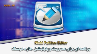 Photo of دانلود Niubi Partition Editor 7.4+Portable