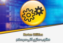 Photo of دانلود Norton utilities 17.0.5.701+Portable