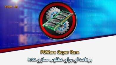 PGWare-Super-Ram