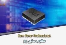 Photo of دانلود Ram Saver Pro+Portable مطلوب سازی رم