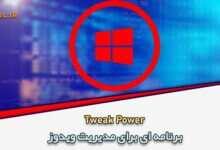 Tweak-Power