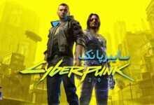 دانلود بازی Cyberpunk 2077