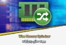 Photo of دانلود Wise Memory Optimizer 4.1.1.113 + Portable بهینه سازی رم رایانه
