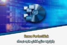 دانلود Raxco PerfectDisk یکپارچه سازی هارد دیسک