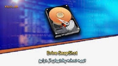 Photo of دانلود Drive SnapShot 1.48.0.18860 + Portable تهیه نسخه پشتیبان از درایو