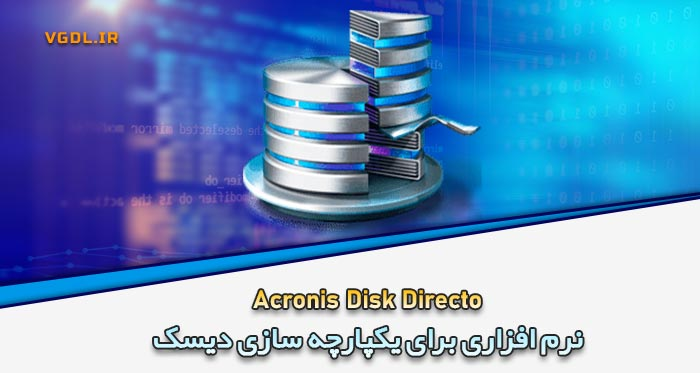 Acronis-Disk-Directo