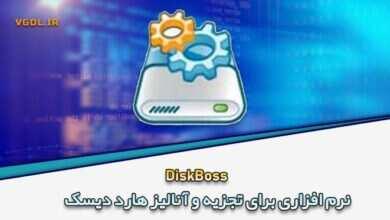 Disk-Boss