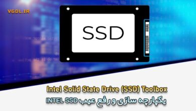 Intel Solid State Drive (SSD) Toolbox