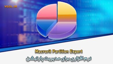 Photo of دانلود Macrorit Partition Expert 5.6.0+Portable
