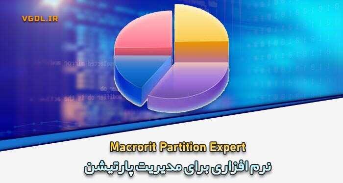 Macrorit-Partition-Expert