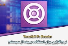 Photo of دانلود Tweakbit Pc Booster 1.8.4.4
