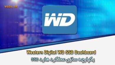 Photo of دانلود Western Digital WD SSD Dashboard یکپارچه سازی هارد SSD