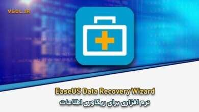 Photo of دانلود EaseUS Data Recovery Wizard ریکاوری اطلاعات